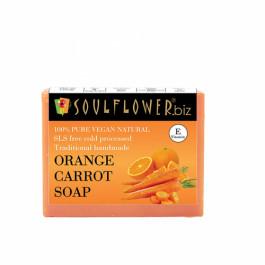 Soulflower Orange Carrot Soap, 150gm
