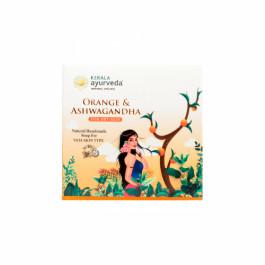 Kerala Ayurveda Natural Handmade Orange & Ashwagandha Soap, 125gm