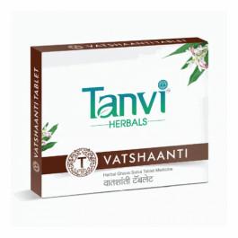 Tanvi Herbals Vatshaanti, Pack of 2