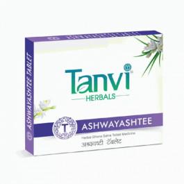 Tanvi Herbals Ashwayashtee, Pack of 2