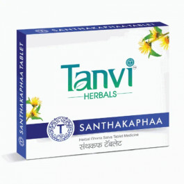 Tanvi Herbals Santhakaphaa, Pack of 3