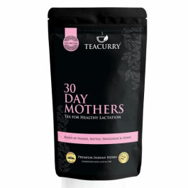 Teacurry 30 Day Mothers Tea, 200gm