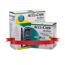 Accu Chek Active Meter + 100 Strips SUPER COMBO OFFER 1 Box
