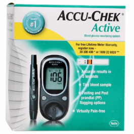 Accu Chek Active Meter + 50 Strips Free Offer Special