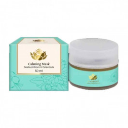 Shankara Calming Mask, 50ml