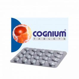 Cognium, 20 Tablets