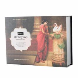 Bipha Ayurveda Damayanti Face Care Pack