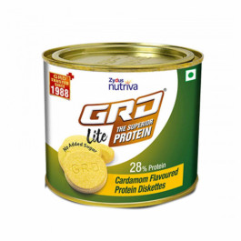 GRD Lite Cardamom Flavour, 250gm