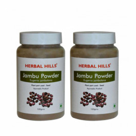 Herbal Hills Jambu Powder, 100gm (Pack Of 2)