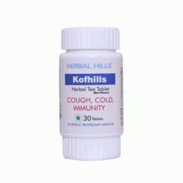 Herbal Hills Kofhills, 30 Tablets
