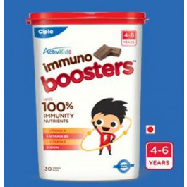 ActiveKids Immuno Boosters For 4 to 6 Years, 30 Choco Bites