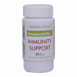 Herbal Hills Imunohills,  30 Capsules