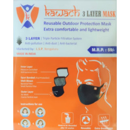 Kawach 3 Layer Mask - Reusable Outdoor Protection Mask (Extra Comfortable & Lightweight) (Pack Of 5)
