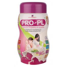 Pro-PL Cardmom, 500gm