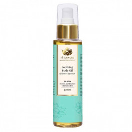 Shankara Soothing Body Oil, 110ml