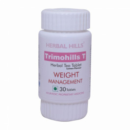Herbal Hills Trimohills T With Lemon Flavour, 30 Tablets