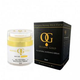 Oceanic Gold All Natural Whitening Serum, 30ML