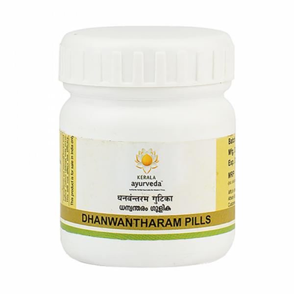Kerala Ayurveda Dhanwantharam Gulika, 50 Pills