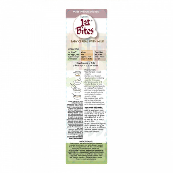 Pristine 1st Bites Organic Ragi Baby Cereal Stage 1, 300gm