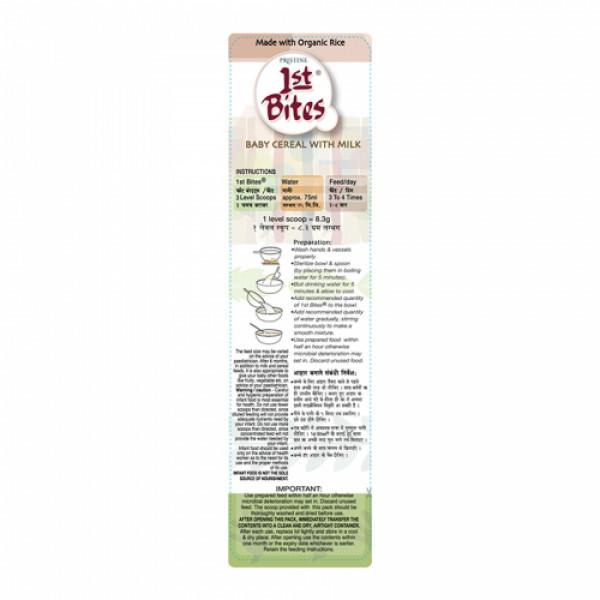 Pristine 1st Bites Organic Rice Baby Cereal Stage 1, 300gm
