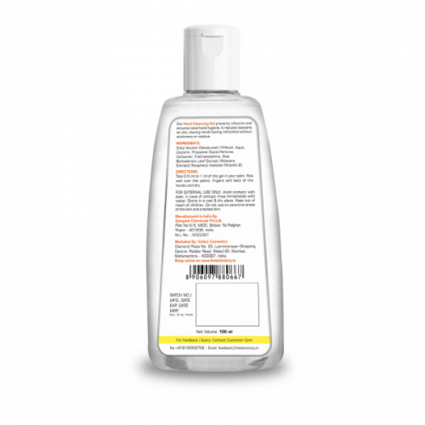 The Skin Story Hand Cleansing Gel With 70 % Alcohol, 100ml (Pack of 5)