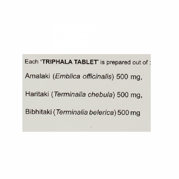 Kerala Ayurveda Triphala, 100 Tablets
