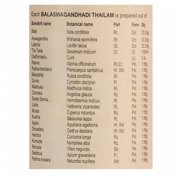 Kerala Ayurveda Balaswagandhadi Thailam, 200ml