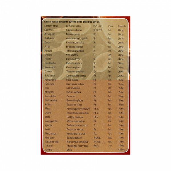 Kerala Ayurveda Promactil, 100 Capsules