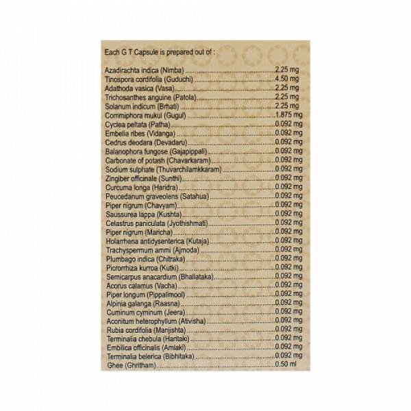 Kerala Ayurveda G T, 100 Capsules
