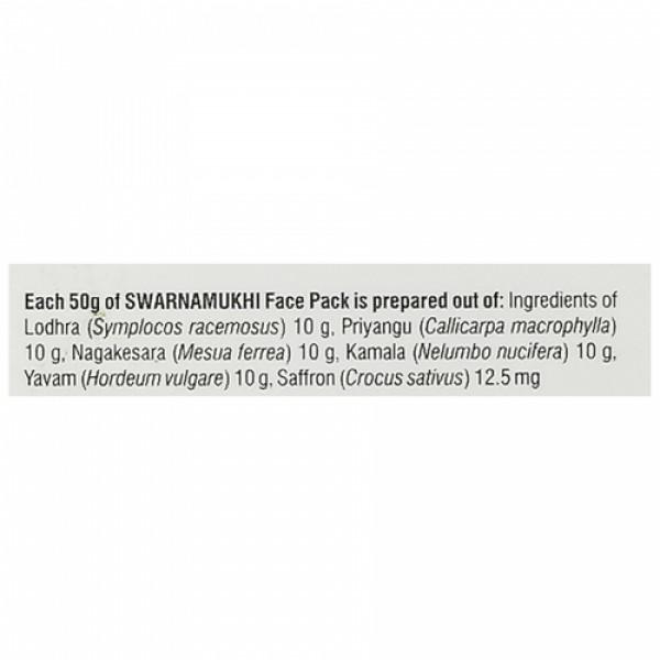 Kerala Ayurveda Swarnamukhi Face Pack, 50gm