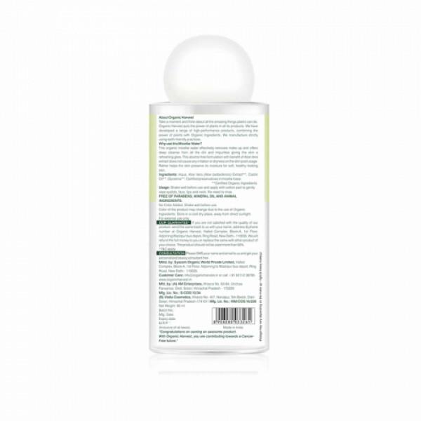 Organic Micellar Water With Aloe Vera Extract, 90ml