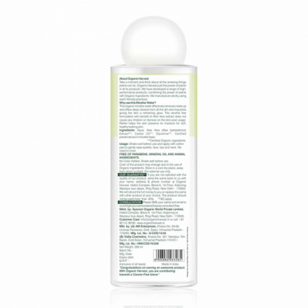 Organic Micellar Water With Aloe Vera Extract, 200ml