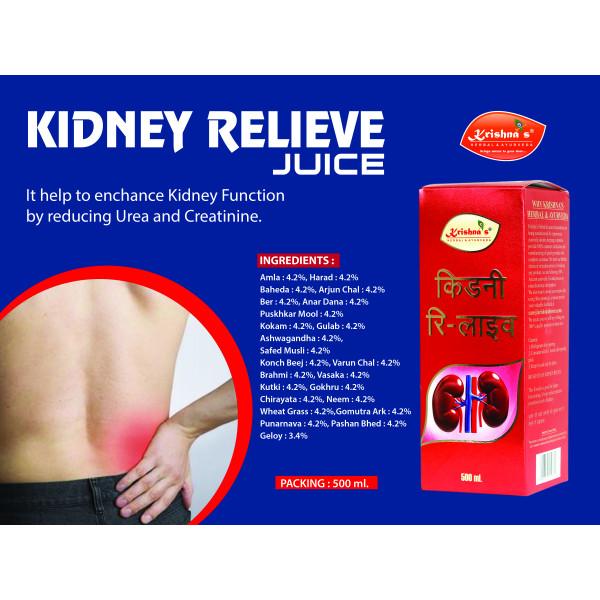 Krishna's Kidney Relive Juice, 500ml