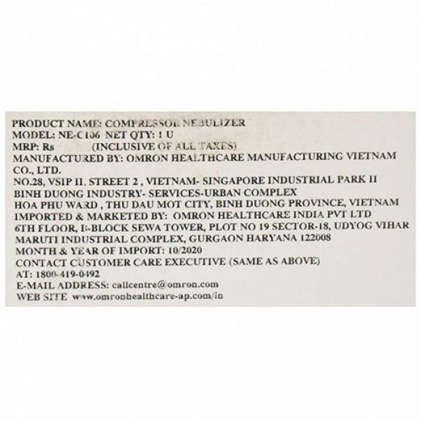 Omron Compressor NE-C106 Nebulizer