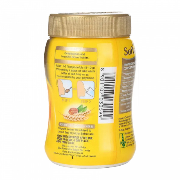 Softovac-SF Bowel Regulator Powder Sugar Free, 250gm