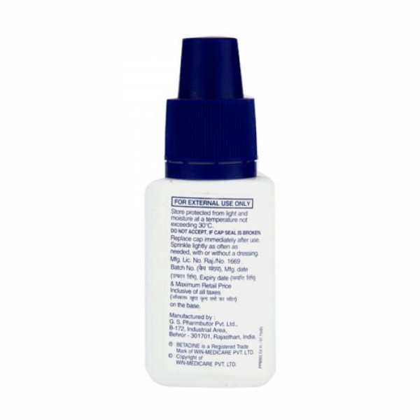 Betadine Sprinkling Powder, 10gm