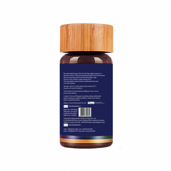Biogetica Omega+++ Vege Softgel, 60 Capsules