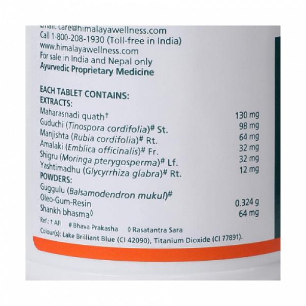 Himalaya Septilin, 60 Tablets
