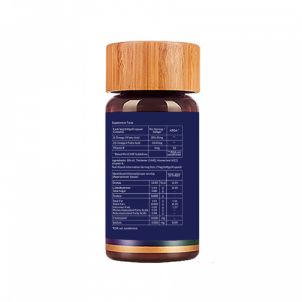 Biogetica Omega Silk Oil Based, 90 Capsules
