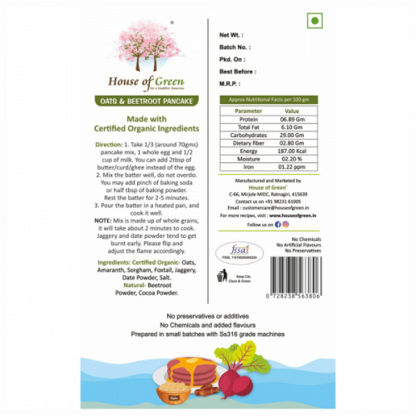 House of Green Oats And Beetroot Pancake, 200gm