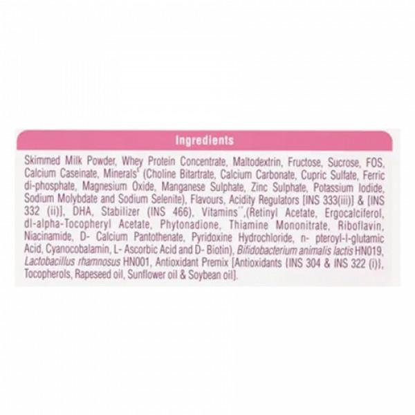 Vivamom Maternal Nutrition Supplement Vanilla, 200gm