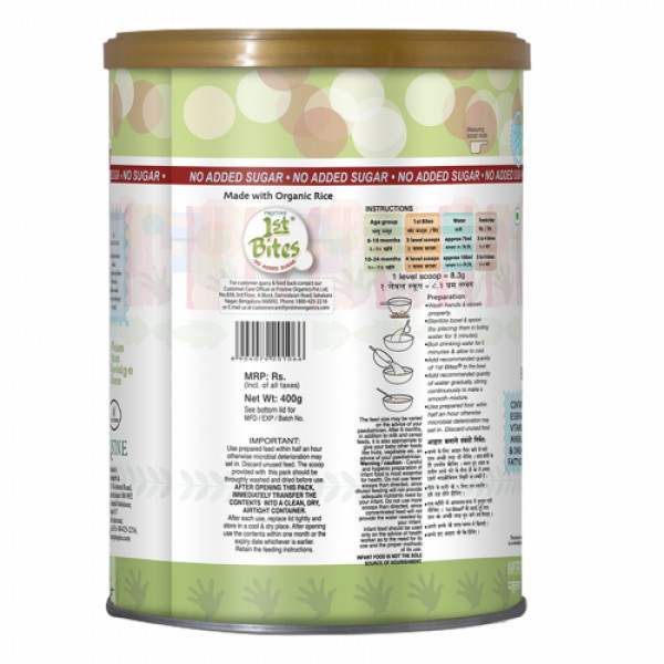 Pristine 1st Bites Organic Rice Baby Cereal, 400gm (No Added Sugar)