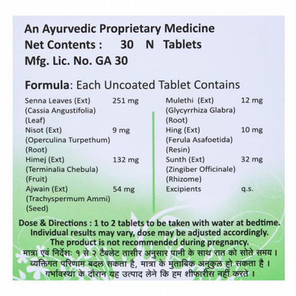 Kayam, 30 Tablets