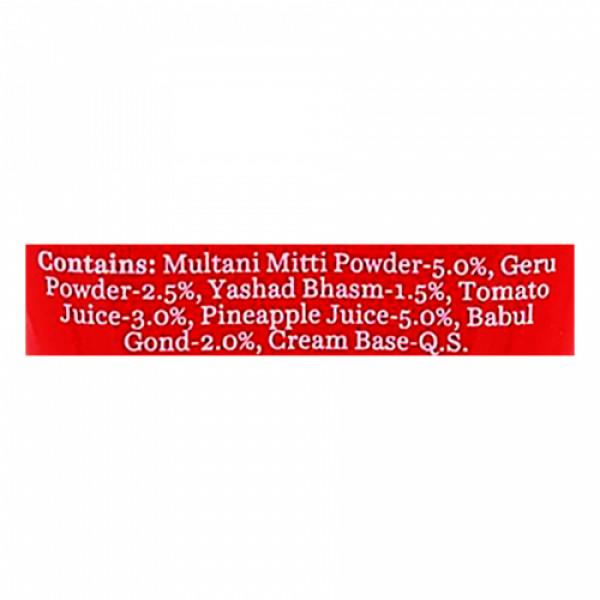 Biotique BIO Fruit Depigmentation Tan Removal Face Pack, 100gm