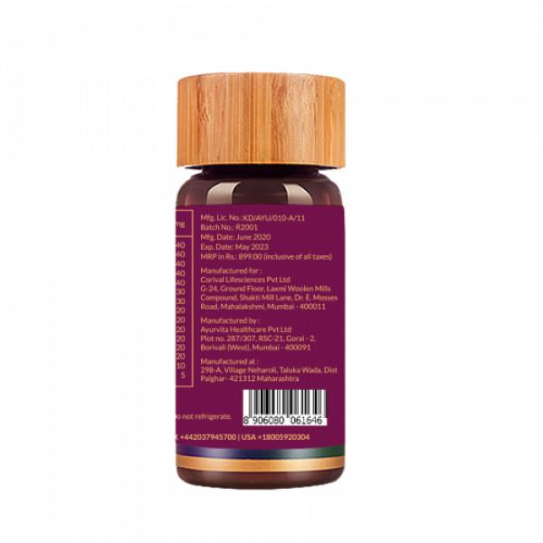 Biogetica Immunofree, 90 Tablets