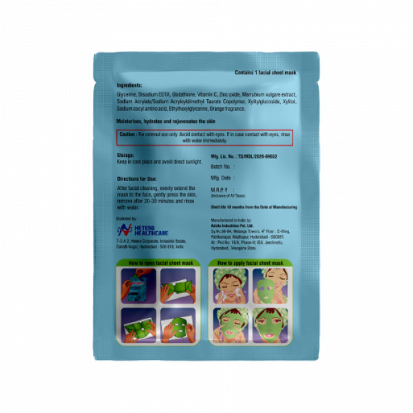 Sparkel Glow Anti-Oxidant Face Sheet Mask, 10 Sheets