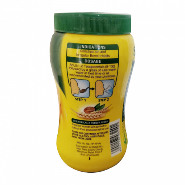 Softovac Bowel Regulator Powder, 250gm