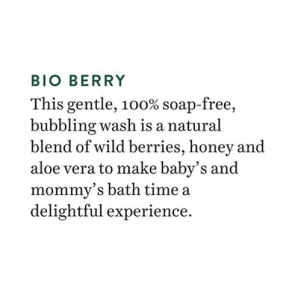 Biotique Bio Berry Sensitive Mommy & Baby Bubble Bath, 120ml