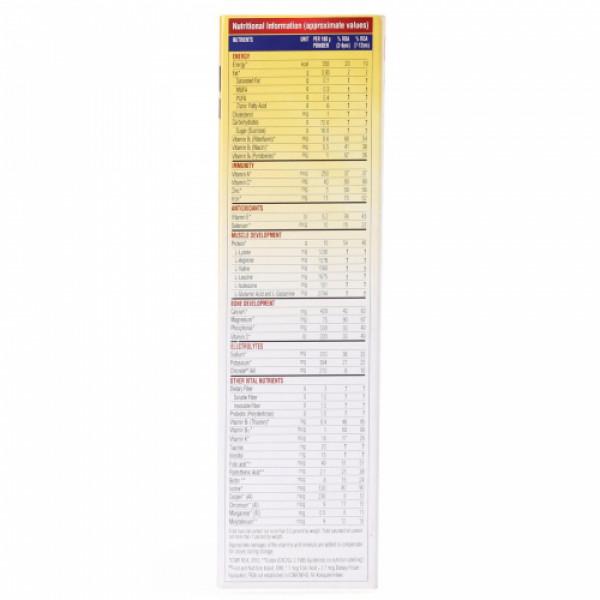 Groactive Nutrition Shield Vanilla, 400gm