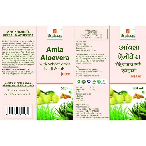Krishna's Amla Aloe Vera WG Haldi Tulsi Juice, 500ml